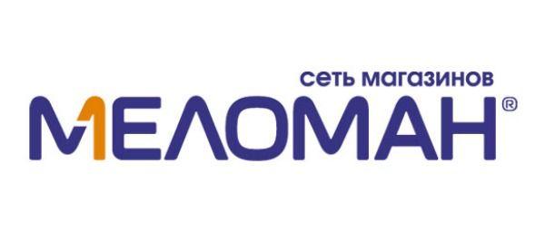 Меломан - ТРЦ «MEGA Alma-Ata» - Bilimland.kz