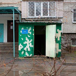 АСКЕР, Детский военно-патриотический клуб - Bilimland.kz