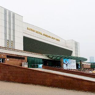 ДВОРЕЦ СПОРТА ИМ. БАЛУАНА ШОЛАКА, спортивный комплекс - Bilimland.kz