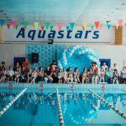 AQUASTARS, плавательный клуб - Bilimland.kz
