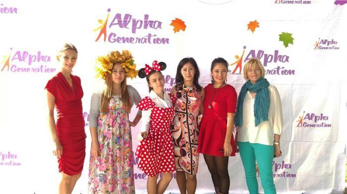 ALPHA GENERATION, детский клуб комплексного развития - Bilimland.kz