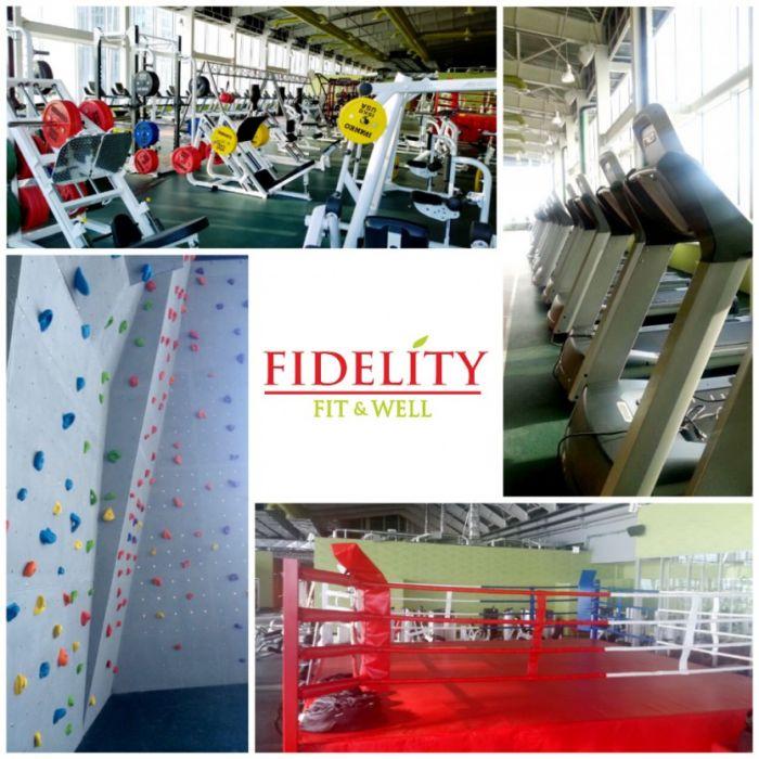 FIDELITY, сеть фитнес-клубов (Esentai Mall) - Bilimland.kz