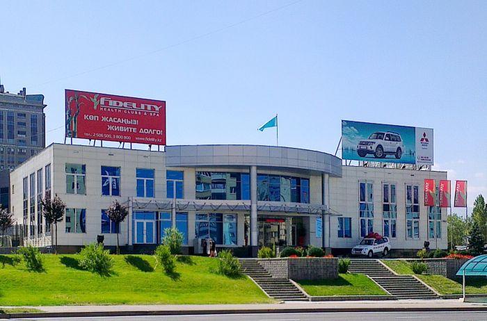 Fidelity «Самал» и клуб «Айналайын» - Bilimland.kz