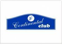 CONTINENTAL CLUB, фитнес-центр - Bilimland.kz