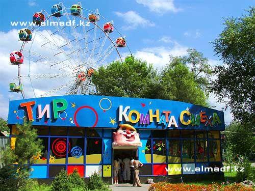 """Детский парк отдыха """"АК-БОТА"""" - Bilimland.kz"""