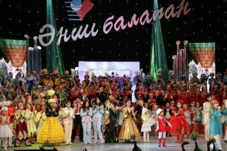 Әнші балапан общественный фонд поддержки юных талантов - Bilimland.kz