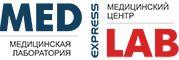 «MED LAB EXSPRESS» Лаборатория и центр медицинских исследований - Bilimland.kz