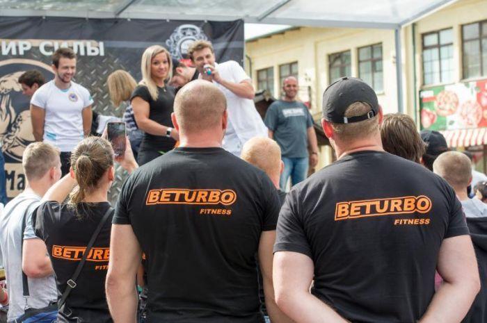 BETURBO, фитнес-клуб - Bilimland.kz