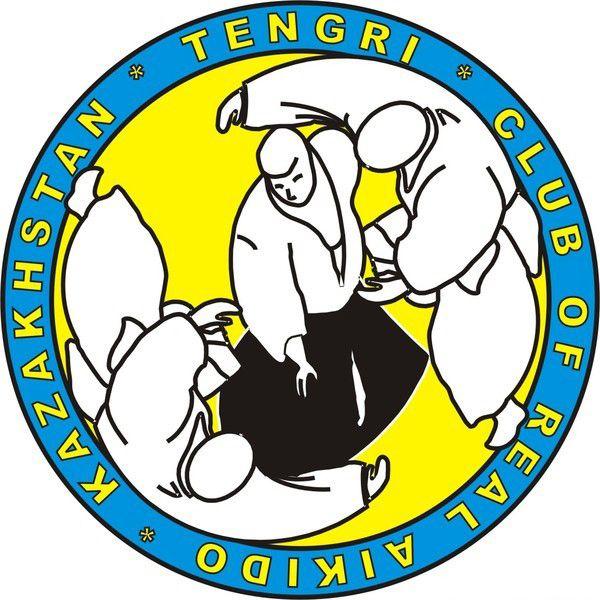 ТЕНГРИ, клуб айкидо (филиал) - Bilimland.kz