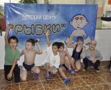 РЫБКИ, детский оздоровительный центр (в мкр. Еременсай) - Bilimland.kz