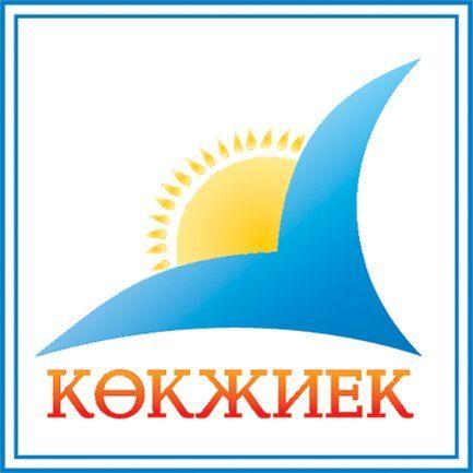 """""""Кокжиек"""" книжный магазин - Bilimland.kz"""