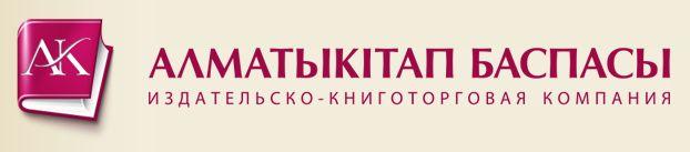 Алматыкiтап, сеть книжных магазинов - Bilimland.kz
