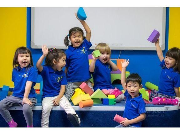 Международная детская академия «FasTracKids» (Аксай) - Bilimland.kz