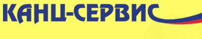 """КАНЦ-СЕРВИС"", магазин канцтоваров - Bilimland.kz"
