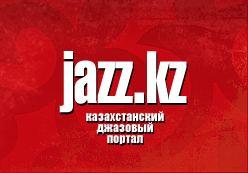 Детская музыкальная школа джазовой музыки №4 - Bilimland.kz