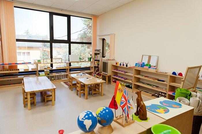 Монтессори-Баганашыл - частный детский сад - Bilimland.kz