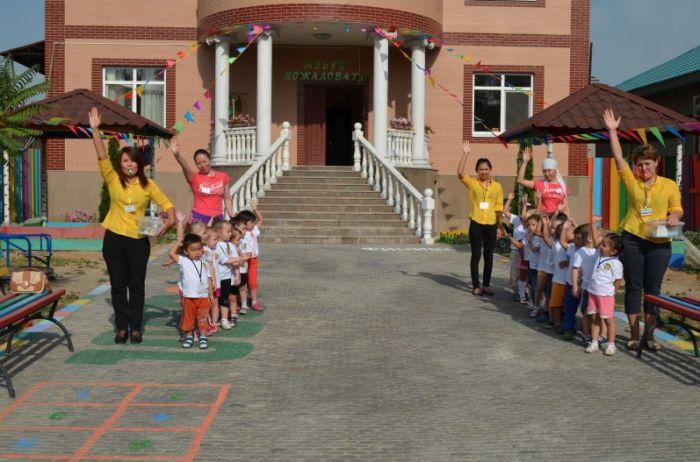 Байтерек - частный детский сад - Bilimland.kz