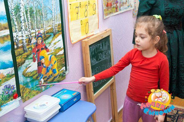 ДОЧКИ-СЫНОЧКИ дошкольный учебно-воспитательный центр полного дня - Bilimland.kz