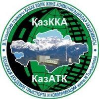 Казахская академия транспорта и коммуникаций им. М. Тынышпаева - Bilimland.kz