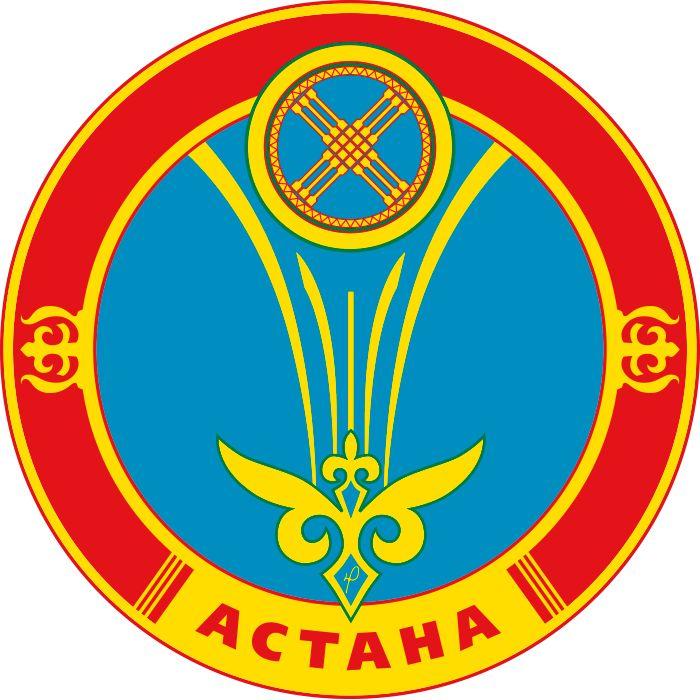 Астанинский многопрофильный гуманитарно – технический колледж - Bilimland.kz