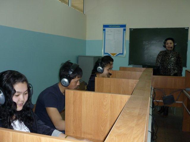 Астанинский технико-экономический колледж - Bilimland.kz