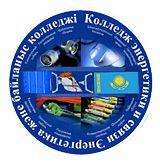 Колледж энергетики и связи - Bilimland.kz