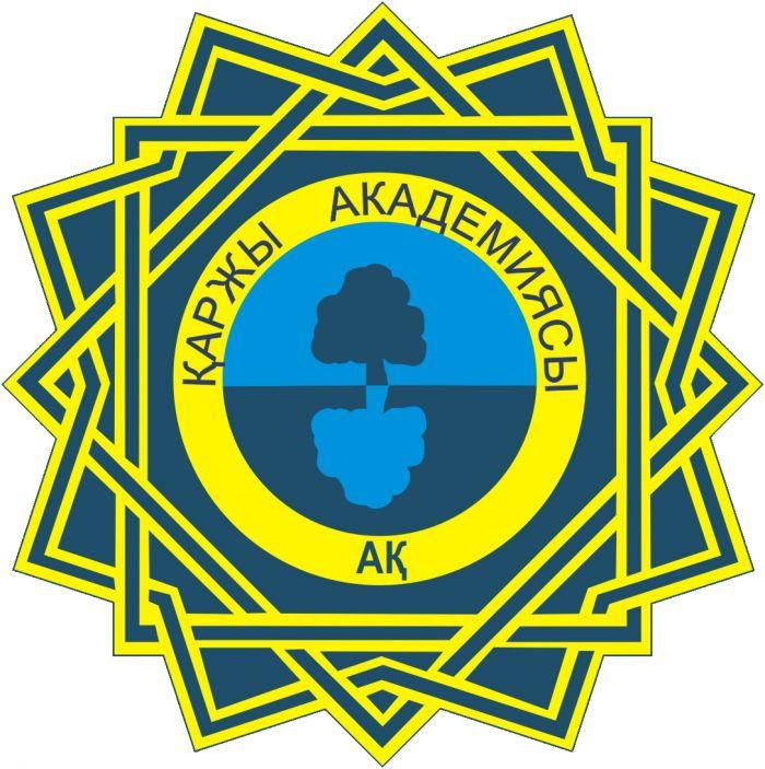 Колледж финансовой академии АФЭК (на Уалиханова) - Bilimland.kz