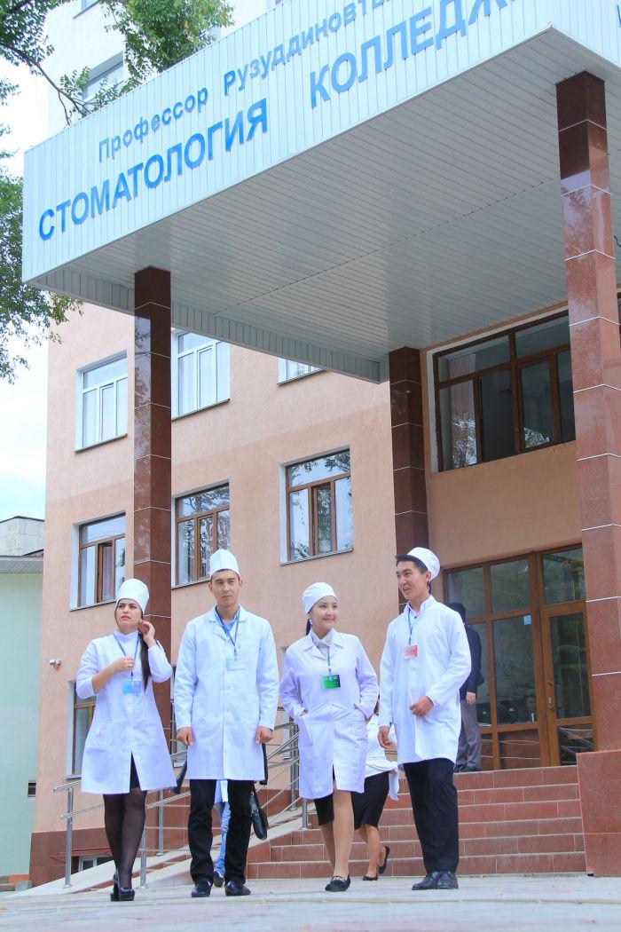 Стоматологический колледж профессора Руззуддинова, филиал - Bilimland.kz