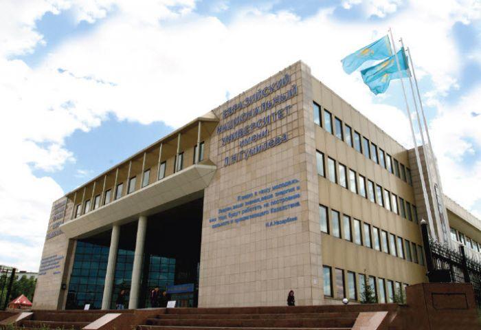 Евразийский университет имени Л.Н. Гумилева - Bilimland.kz