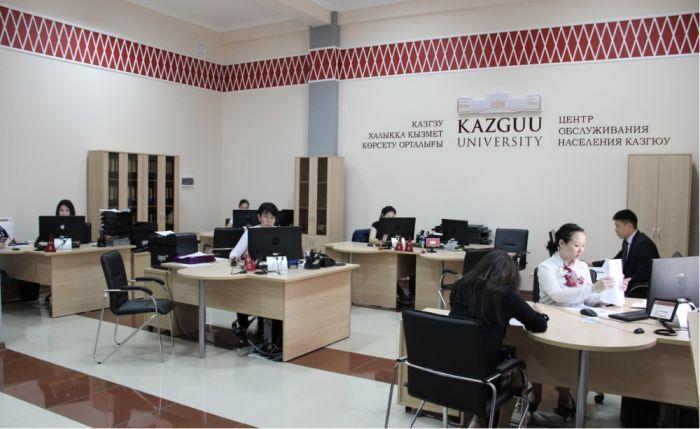 Казахский гуманитарно-юридический университет - Bilimland.kz
