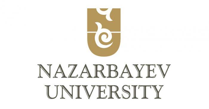 Назарбаев университет - Bilimland.kz