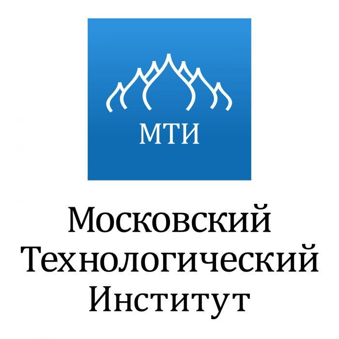 Московский технологический институт - Bilimland.kz