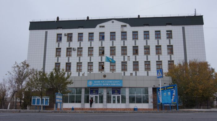 Финансовая академия - Bilimland.kz