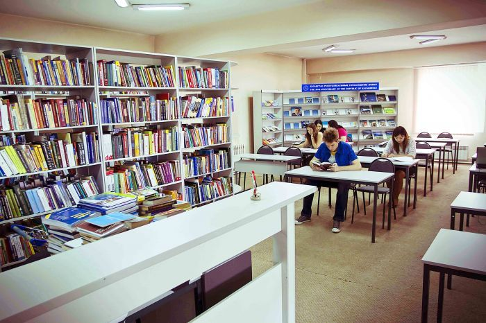 Алматы Менеджмент Университет - Bilimland.kz
