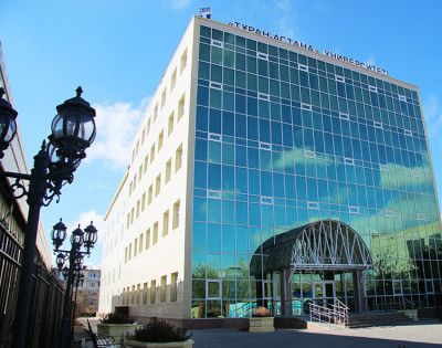 "Филиал университета ""Туран - Астана"" - Bilimland.kz"