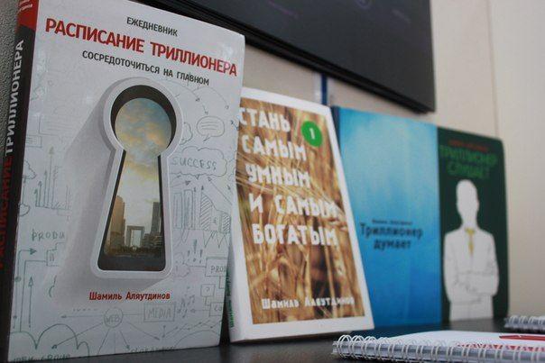 UMMASTORE, книжный магазин - Bilimland.kz