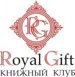 ROYAL GIFT, книжный магазин - Bilimland.kz