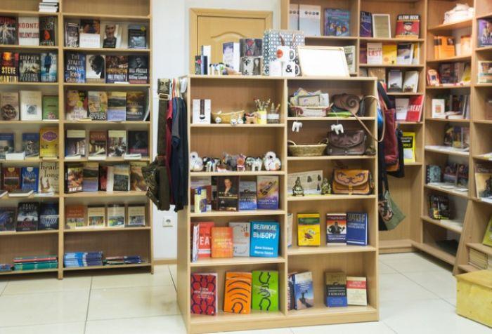 BOOKS & COFFEE, книжный магазин - Bilimland.kz