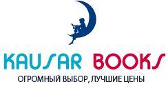 КАУСАР, книжный магазин - Bilimland.kz