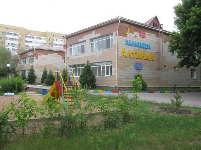Детский сад № 49 «АЛТЫНАЙ» - Bilimland.kz
