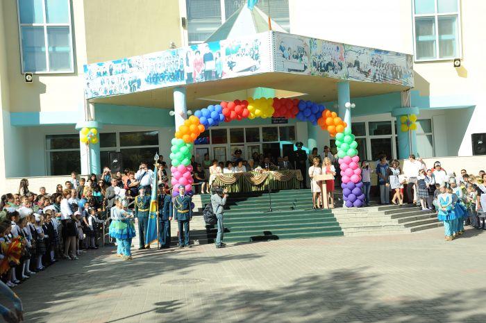 Школа-лицей №1 - Bilimland.kz
