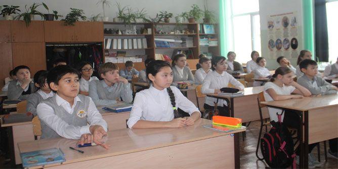 Школа-гимназия №2 - Bilimland.kz
