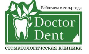 """Стоматология """"DOCTOR DENT"""" (пр. Женис) - Bilimland.kz"""
