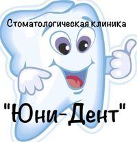 "Стоматология ""ЮНИ ДЕНТ"" - Bilimland.kz"
