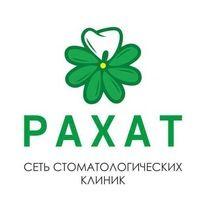 """Стоматологическая клиника """"РАХАТ"""" - Bilimland.kz"""
