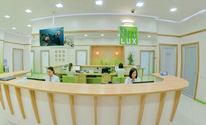 """Стоматологическая клиника """"Dent-Lux"""" (пр. Абая) - Bilimland.kz"""