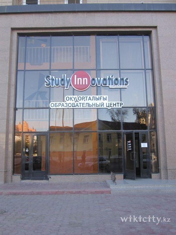 Study Innovations - Bilimland.kz