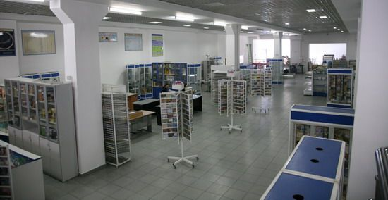 Abdi Company (на пр.Республика) - Bilimland.kz