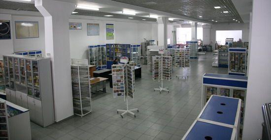 Abdi Company (на Сарайшык) - Bilimland.kz