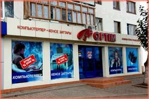 «A OPTIM» магазин канцтоваров (на Абая) - Bilimland.kz